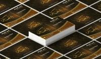 تصميم بطاقة أعمال أو بسنس كارد أو كارت شخصي بتصميم احترافي