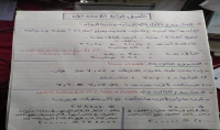 حل جميع المسائل الرياضية والعلوم