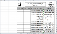 إدخال البيانات بدقة على word و Excel وتحويلها إلى pdf و العكس