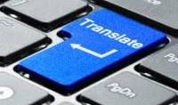 ترجمة مقالات و مواضيع من اللغة الانجليزية إلى العربية