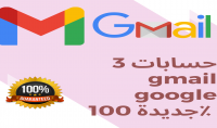 3 حسابات gmail google جديدة 100٪ جديد جديد Gmail ضمان كامل