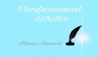 كتابة مقال مكون من 1000 كلمة