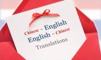 ترجمة إحترافية من الإنجليزية للصينية او الانجليزية للعربية و بطريقة إحترافية