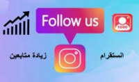 1000 متابع انستغرام