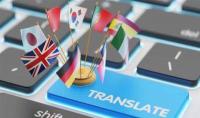 ترجمة ٥٠٠ كلمة من اللغة الانجليزية الى اللغة العربية او العكس