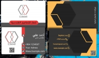تصميم 3 بطاقات أعمال بتصاميم حديثة مع باركود