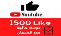 سأضيف لك لايكات حقيقية على حسابك Youtube
