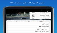 تصميم واجهة التطبيق بxml