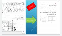 تفريغ أوراق مسحوبة بالسكانر أو ملفات pdf على ملف word بالأضافة لملفات صوتية