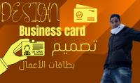 تصميم : شعارات  بوستات سوشل ميديا بوستات المنتجات بطاقات الأعمال