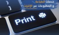 كتابة ١٠ صفحات word بإحدى اللغات التالية: الفرنسية العربية والإنكليزية في يوم واحد
