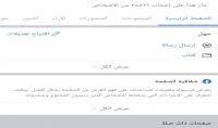 ألف متابع علي أي منصة للتواصل الاجتماعي مع 200 اعجاب كهدية