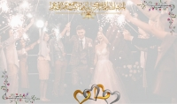 غلاف دعوة زفاف عربية اسلامية