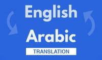 ترجمة من عربي الى انجليزي وبالعكس 500 كلمة
