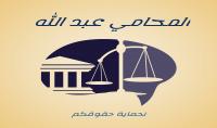 تصميم شعار معبر و متناسق لخدمتك