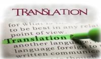 الترجمة من اللغة الإيطالية إلى اللغة العربية