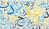 التدقيق اللغوي للنصوص باللغة العربية