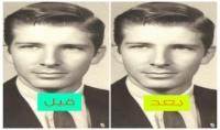 اصلاح وترميم الصور القديمة