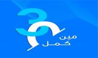 تصميم شعارات مميزة وجذابه