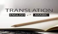 سأترجم لك أي مقال أو فيديو من اللغة العربية إلى الأنجليزية