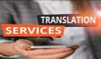 ترجمة من الانجليزية إلى العربية