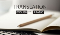 سأقوم بترجمة إي نص أو ملف أو مستند من الأنجليزية إلى العربية أو بلعكس