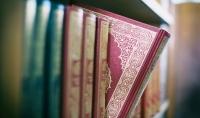 انجاز ابحات في الدراسات الاسلامية صفحتين مقابل 10 دولار