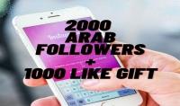 2000 متابع عربى حقيقي متفاعل 100%