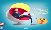 تصميم إعلانات سوشيال ميديا