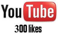 اضافة 300 لايك حقيقي لاي فيديو علي اليوتيوب