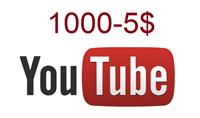 سوف اقوم بنشر الفيديو الخاص بك الى 1000مشاهد